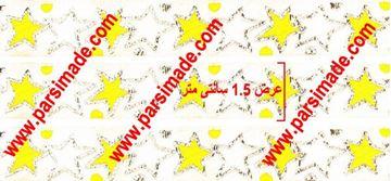 تصویر روبان گلدار طرح ستاره