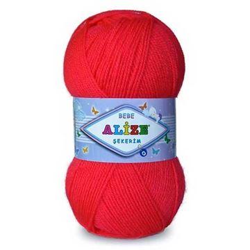 کاموای آلیزه نوزادی قرمز