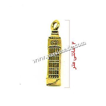 خرج کار طلایی سایز کوچک برج ساعت