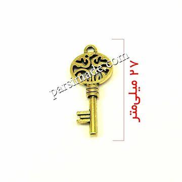 خرج کار کلید طلایی