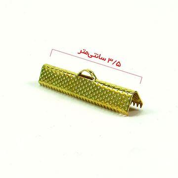 بست سربند طلایی سایز خیلی بزرگ