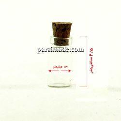 بطری کوچک شیشه ای سایز 2.5 سانتیمتر