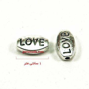 بین کار نقره ای Love