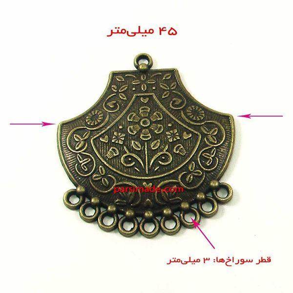 آویز برنزی گردنبند نقش گل