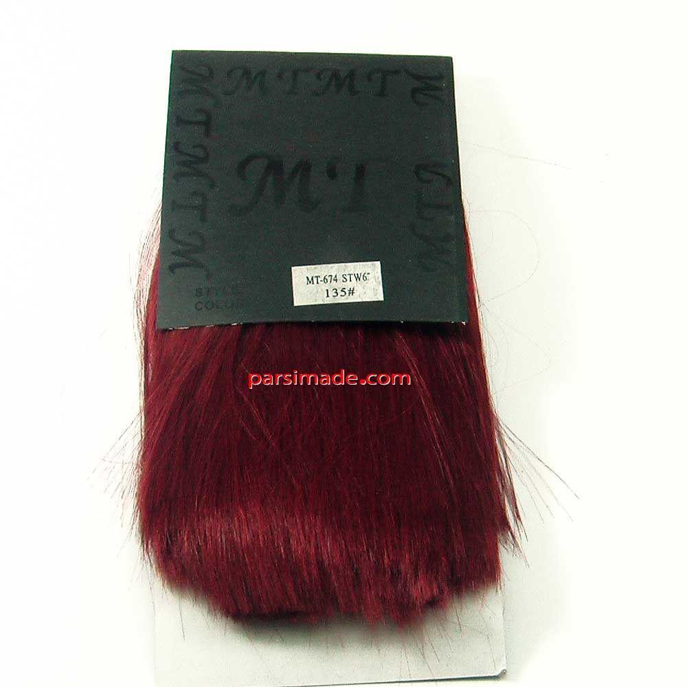 موی عروسک بافتنی . موی عروسک رنگ شرابی