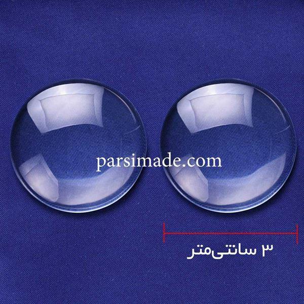 شیشه محدب گردنبند دایرهای قطر 3 سانتیمتر