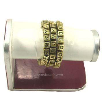 مهره های طلایی حروف انگلیسی
