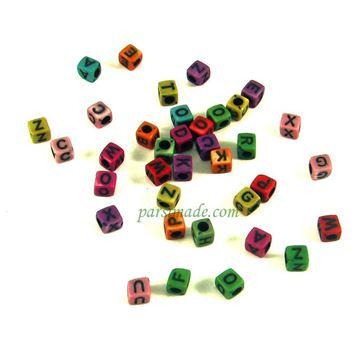 مهره های رنگی مکعبی حروف انگلیسی